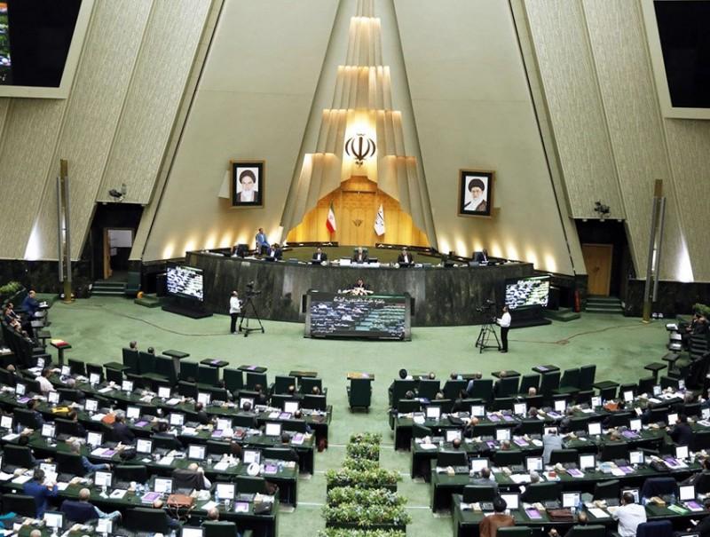 Зал заседаний парламента Ирана, Тегеран