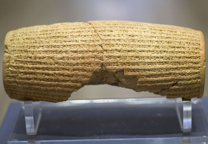 кир великий персия история манифест кира