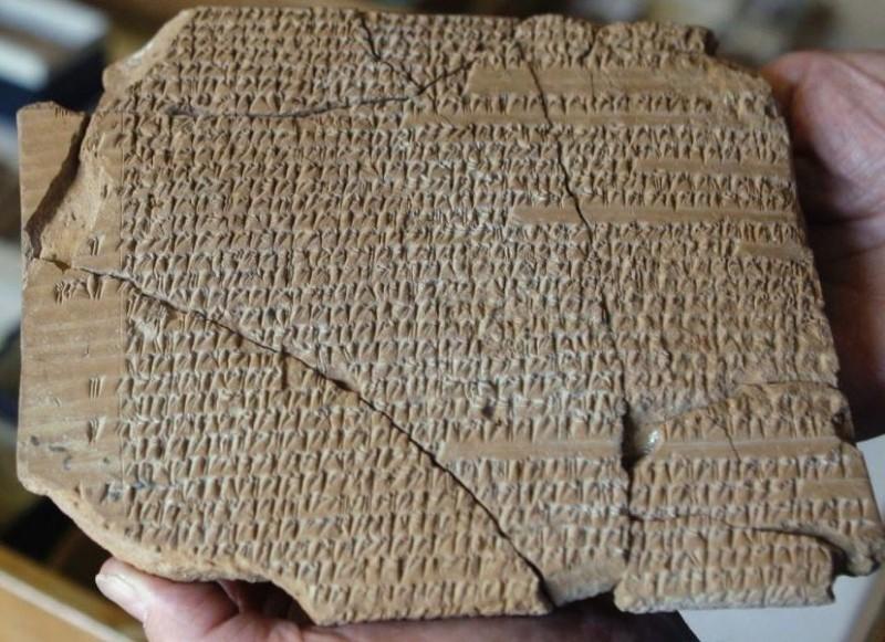 Табличка с клинописью из Персеполя