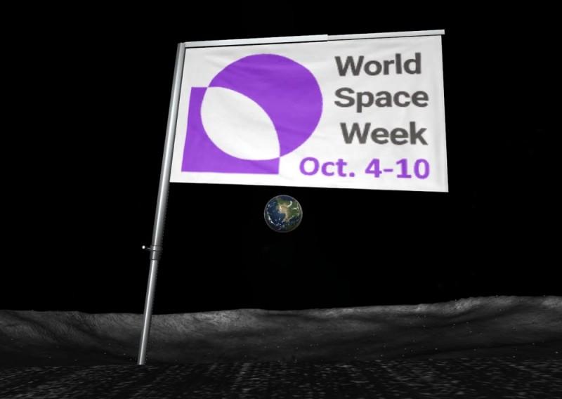 Иран примет участие во Всемирной неделе космоса