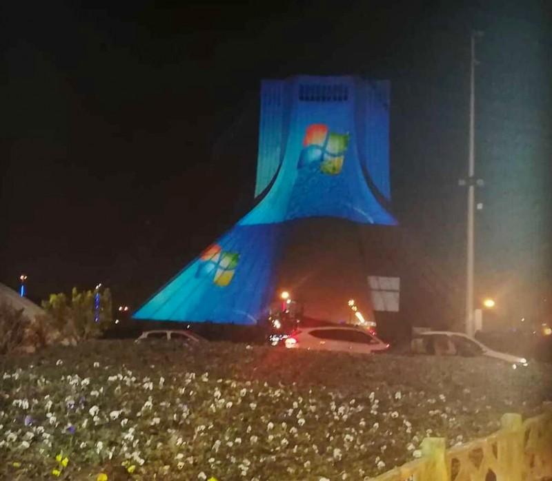 Башня Азади Тегеран Иран