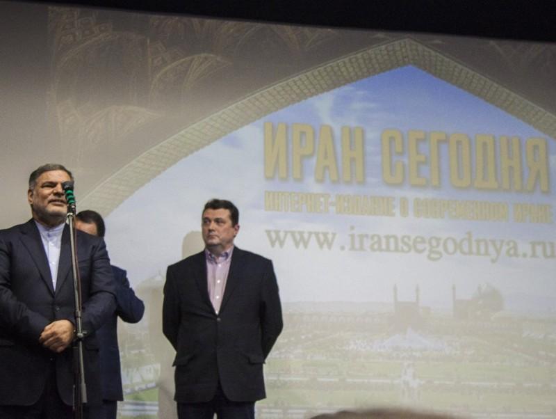 Иран в медиапространстве России