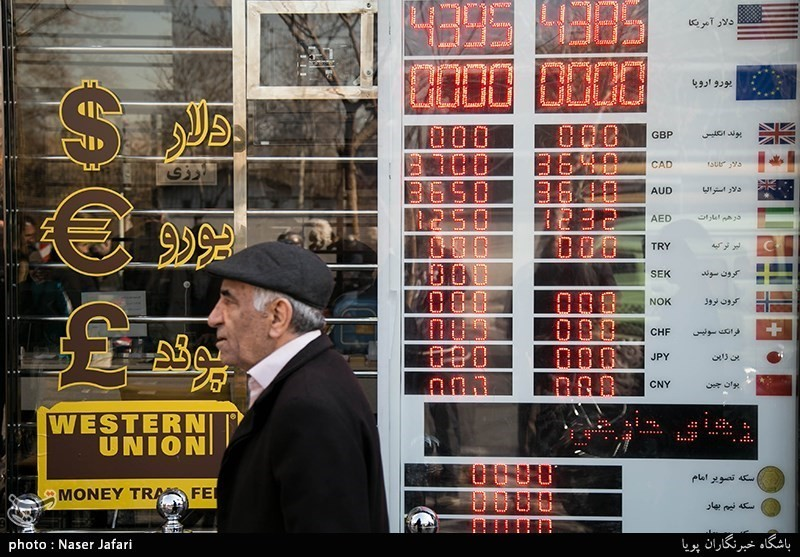 Пункт обмена валюты в Тегеране, Иран