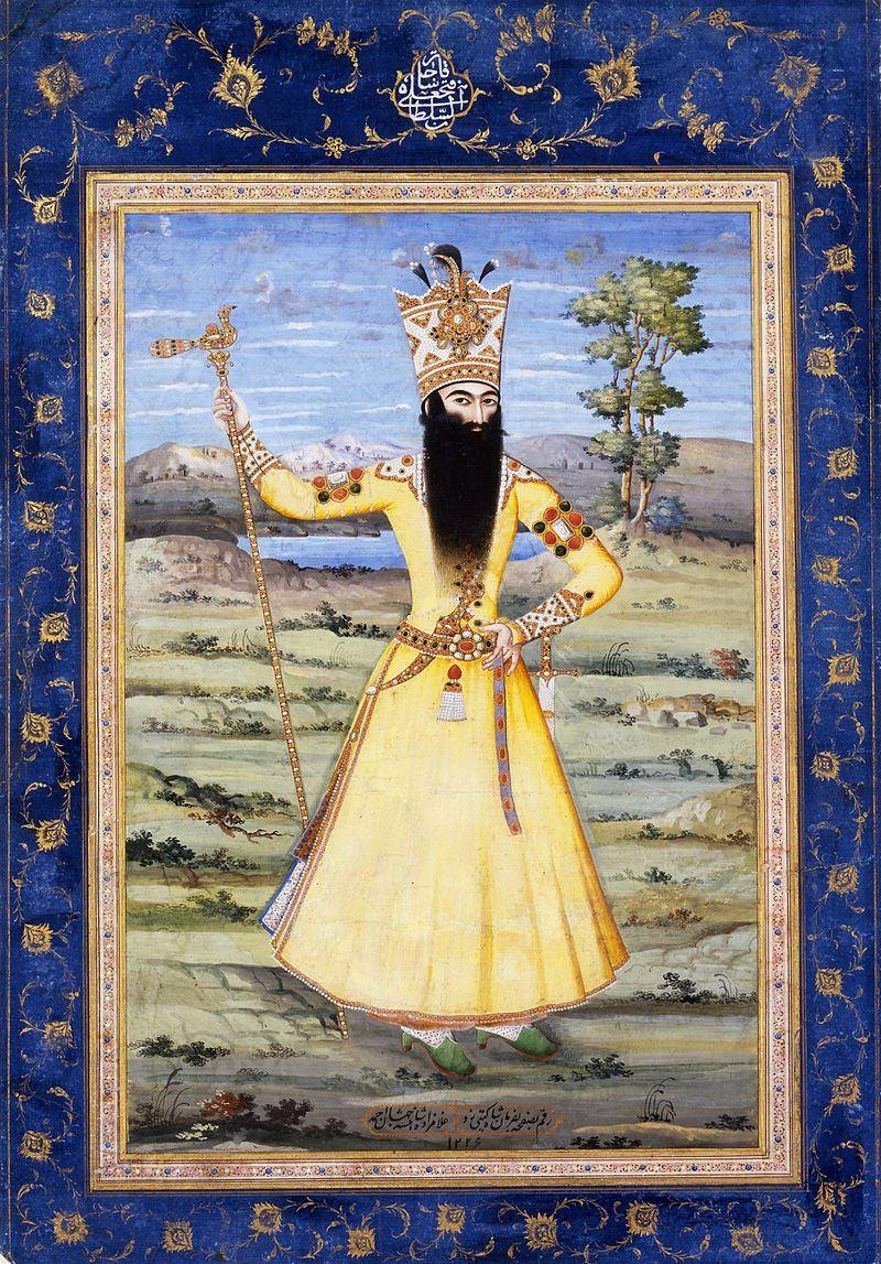 Фетх Али-шах Каджар