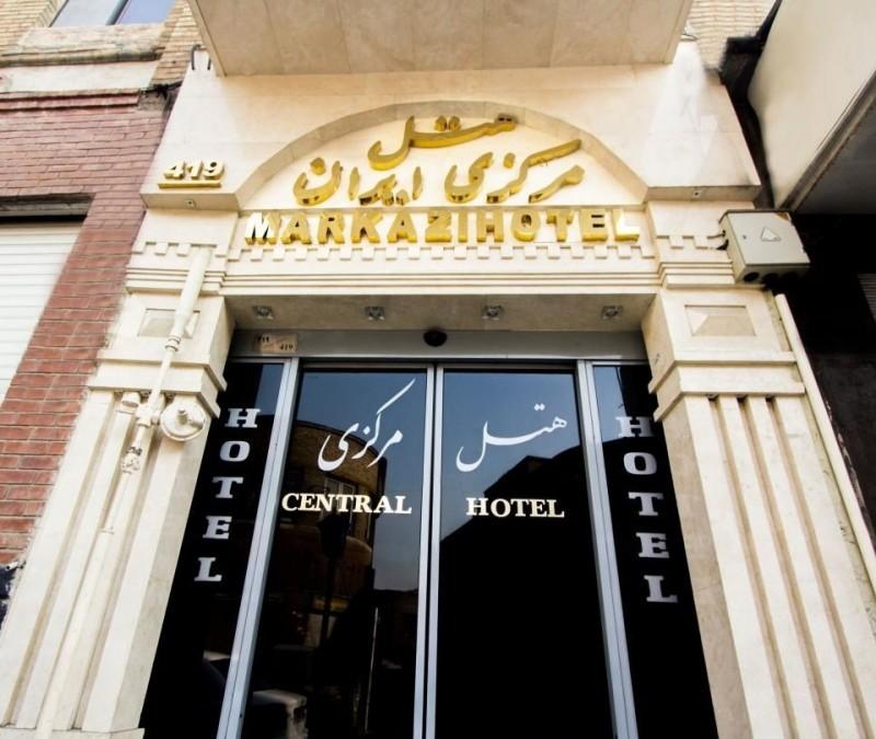 Отель Маркази в Тегеране, Иран