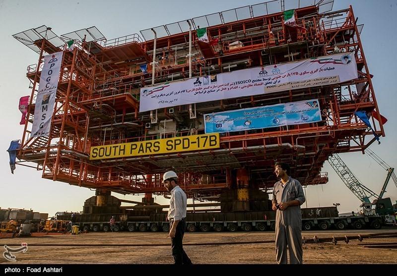 иран россия газпром газ месторождение энергоноситель