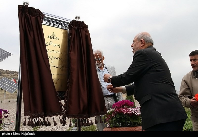 Солнечная электростанция Мешхед Иран