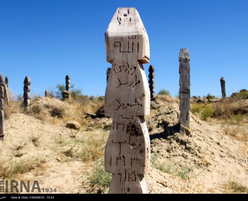 Туркменское кладбище Баглаг в Иране