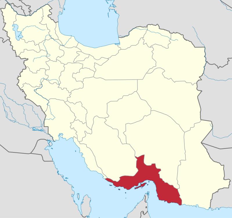 Провинция Хормозган, Иран