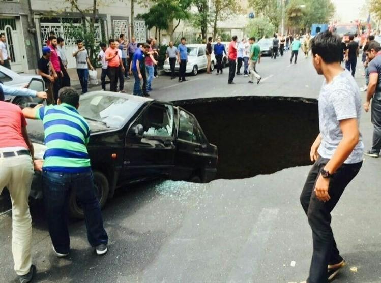 بلاک شدن در اسکایپ Власти Тегерана разрабатывают меры поборьбе с провалами грунта - Иран Сегодня