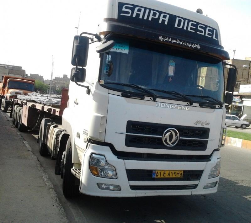 иран дагестан saipa грузовик производство автозавод