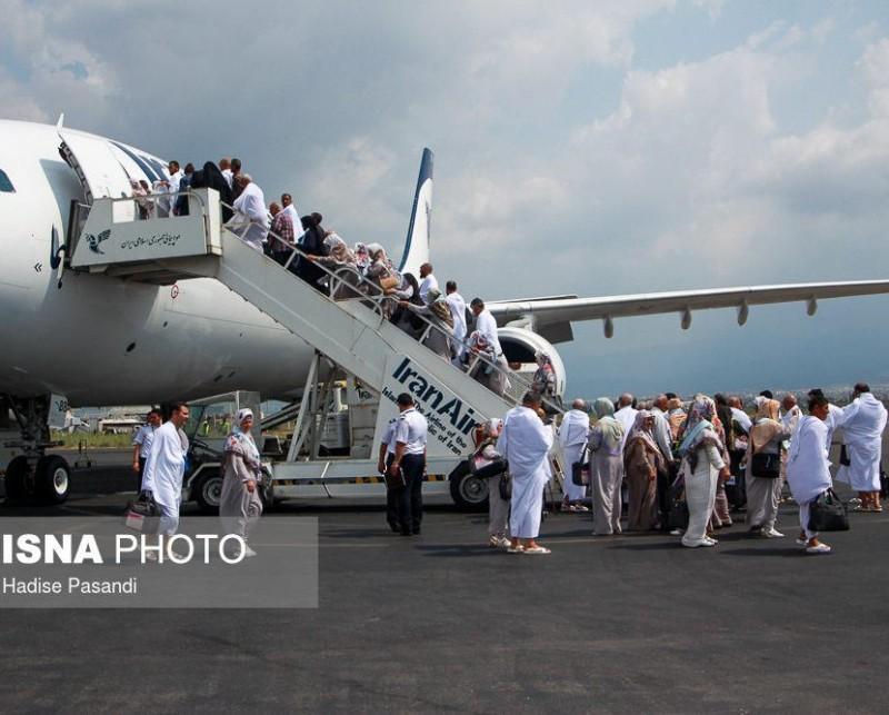 Иранские паломники, отправляющиеся в Мекку