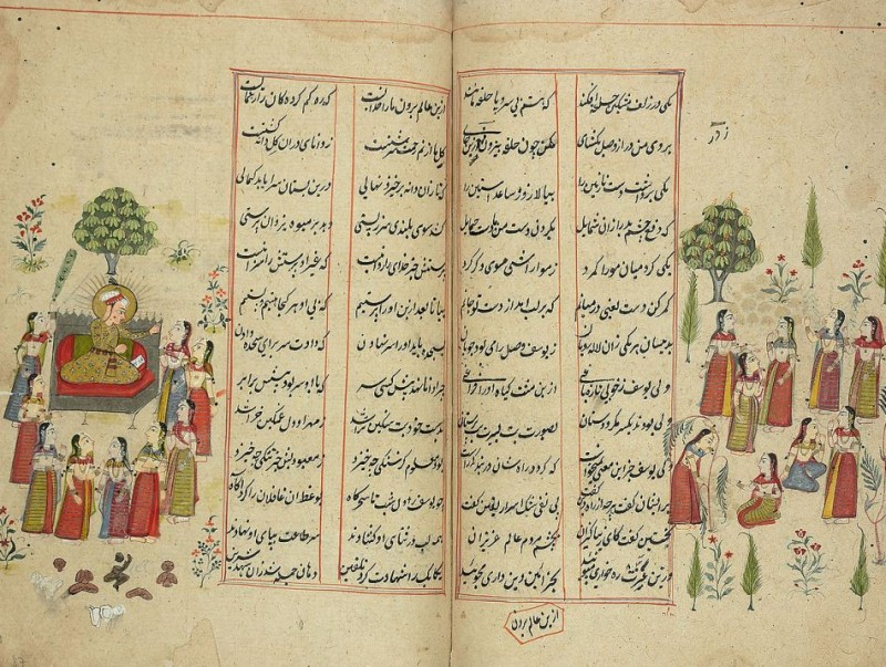 Персидская рукопись из собрания Баварской библиотеки