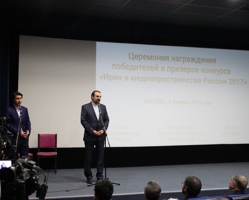конкурс иран в медиапространстве россии