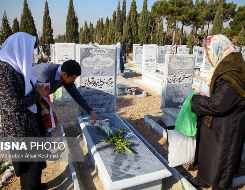 Зороастрийское кладбище в Тегеране